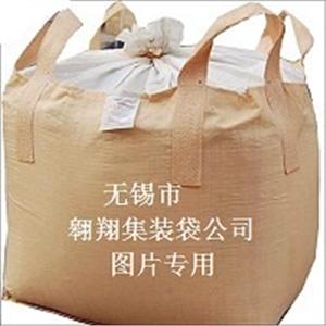 供��防老化集�b袋