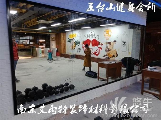 南京五台山健身房镜子