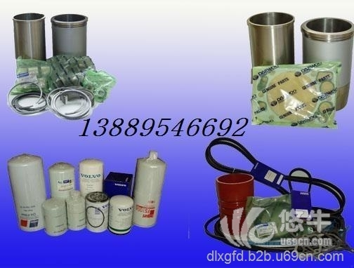 柴油发电机组零配件