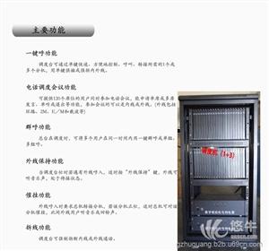 供应从化安装电话交换机,从化维修程控交换机从化安装电话交换机