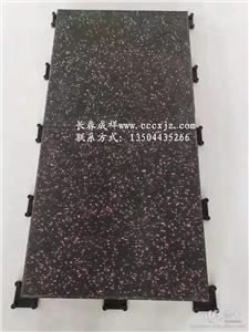 供应山东济南青岛烟台济宁威海绝缘地板运动地板橡胶地砖