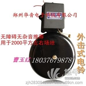 供应大功率电铃、工地上下班专用自动响铃器大功率电铃