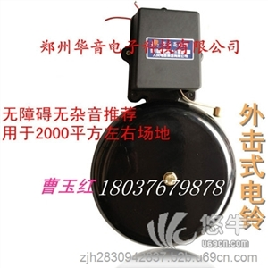 供应超大声电铃、工地专用自动电铃、打铃器超大声电铃