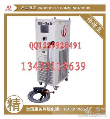 冰箱空调酒柜铜管焊机