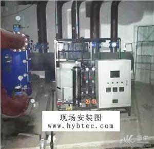 供应电容脱盐装置电容脱盐装置
