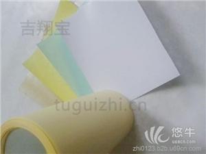 供应淋膜纸供应 防油纸批发企业太仓吉翔宝淋膜纸厂