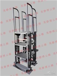 供应英静博HS-3活动梯使用的优势