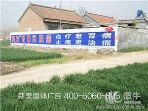 供应新美咸宁围墙墙体喷绘广告