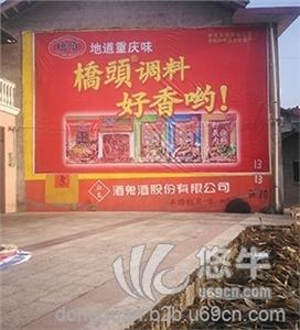 供应东莞墙体广告东莞墙体喷绘广告