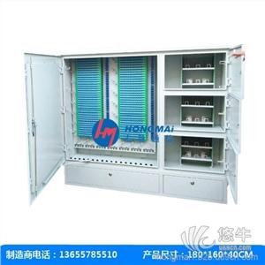 供应576芯三网合一光缆交接箱冷轧板