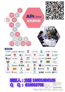 供应中国国际医药中间体辅料包装设备交易会中间体辅料