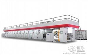 供应巴特米1250凹版印刷机彩膜印刷机