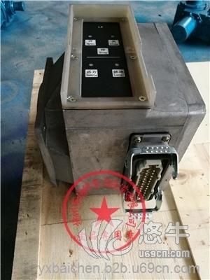 功率控制器