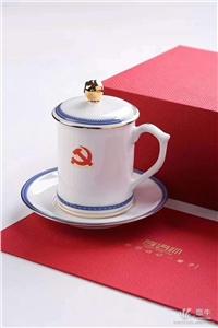 供��公司年���Y品茶杯定做 保�U公司福利杯子公司年���Y品茶杯定做