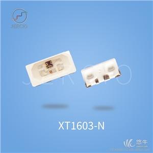 供应4020侧发光灯珠 方案元素LEDXT1603光源