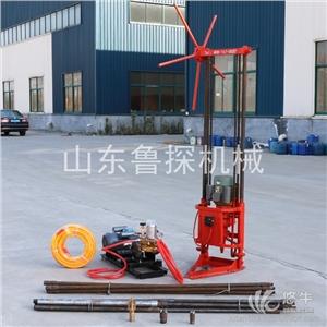 供应源头供应QZ-1A型两相电轻便取样钻机鲁探QZ-1A
