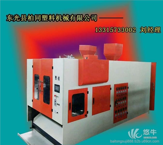 河北生产吹塑机的公司