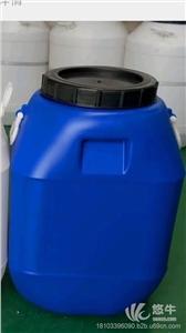 供应汇源多种塑料桶 河北汇源塑料包装有限公司塑料桶