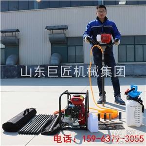 供应华夏巨匠BXZ-1型单人背包钻机巨匠集团BXZ-1