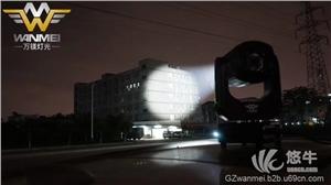 供应万镁灯光科技有限公司WM-400CT400W摇头面光