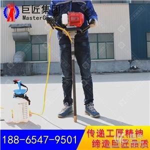 供应单人背包岩芯钻机单人背包岩芯钻机