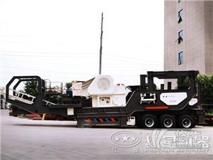 供应150*250小型移动磕石快捷KS11小型移动磕石