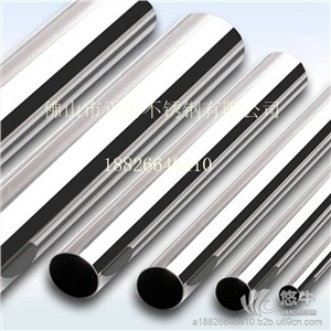供应五金配件不锈钢管五金配件不锈钢管