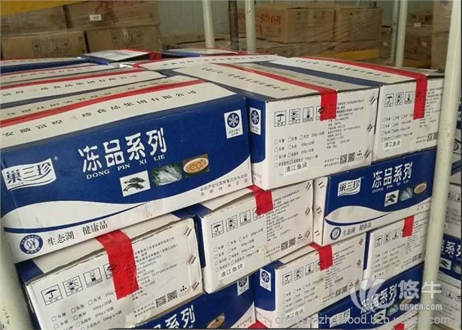 安徽三珍食品龙虾仁