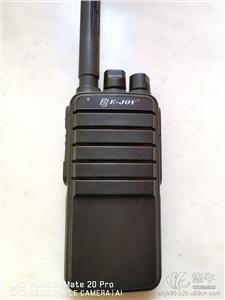 供应低价数字对讲机E-JOY EJ-98低价数字对讲机
