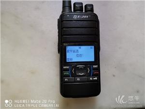 供应特价数字对讲机E-JOY EJ-98特价数字对讲机