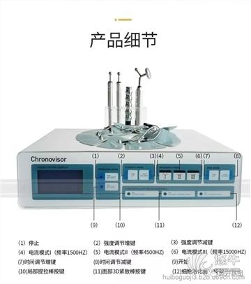 细胞活化仪