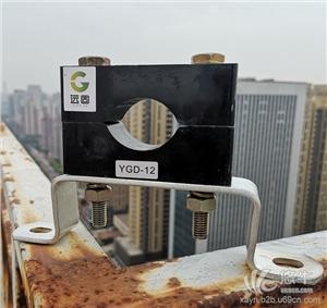 供应远能YGD配电柜电缆固定夹具生产厂家配电柜电缆固定夹具