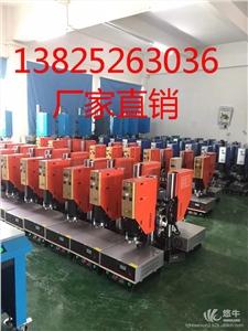 供应惠州超声波机、惠州超声波焊接机超声波机