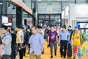 供应 2020中国(上海)国际清洁用品展览会2020中国(上海