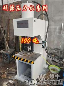 供应龙门式液压机厂家直销质量上乘龙门式液压机