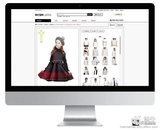 锦艺搜布免费为设计师