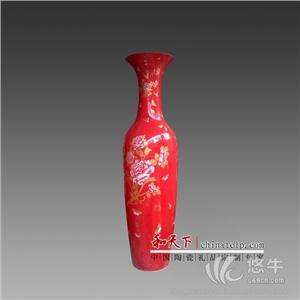 供应定做落地陶瓷大花瓶门厅大花瓶和艺陶瓷陶瓷落地花瓶