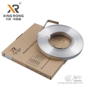 供应兴荣XR-16保温不锈钢打包带 扎带盘带不锈钢打包带