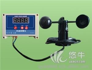 供应清易QYFB-01风速仪风速无线报警仪风速报警仪