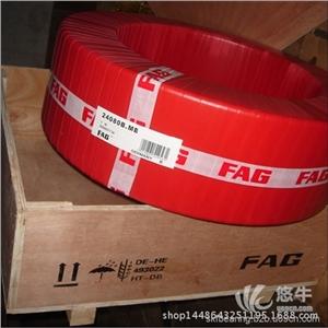 供应FAG陕西西安22207E1.c3造纸设备专用轴承