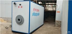 供应学研热能WZHT锅炉的基本三大附件