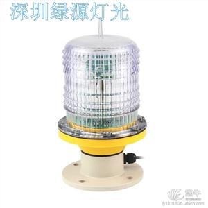 供应中光强A型智能光控航空警示灯 深圳绿源