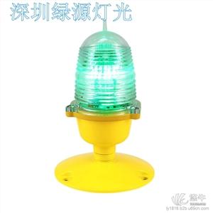 供应深圳绿源GS-HT/P直升机机坪灯光设备直升机坪灯光