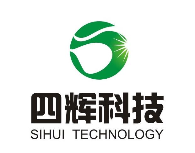 东莞市四辉表面处理科技有限公司