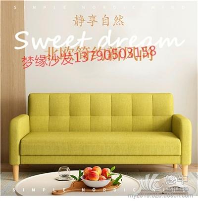 深圳公寓楼沙发