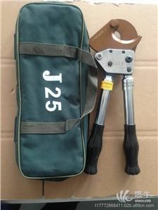 供��恒��J25��|剪刀���嗑��Q��|剪刀