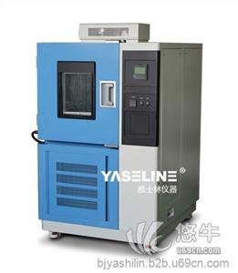 供应恒定湿热试验箱首选北京雅士林恒定湿热试验箱