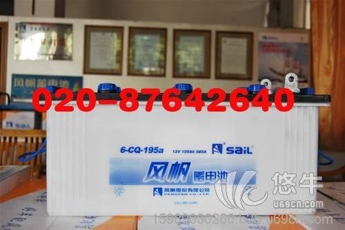 广州风帆发电机蓄电池