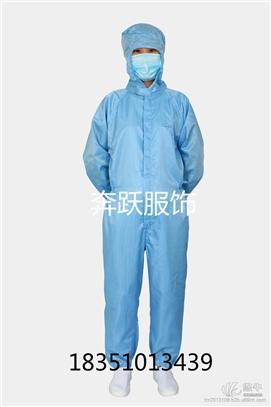 连体服防静电服洁净服