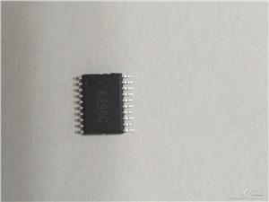 供应8节锂电充电管理芯片HB62968节锂电充电管理芯片